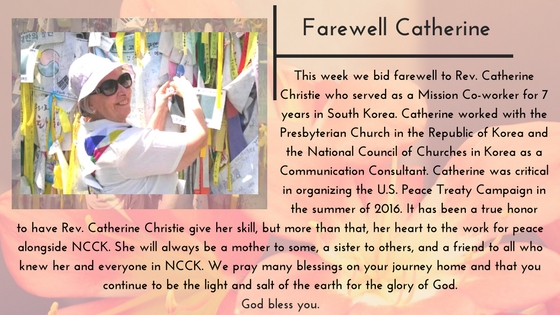 Farewell Catherine